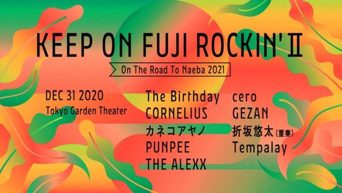 """KEEP ON FUJI ROCKIN' II""""On The Road To Naeba 2021"""""""