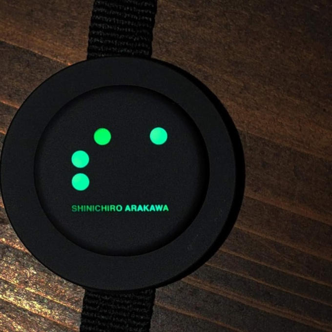 切替スイッチ:温度設定[ON/43°C(LED 緑)]