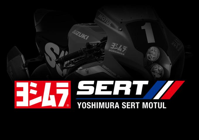 スズキファクトリーチームYOSHIMURA SERT Motul