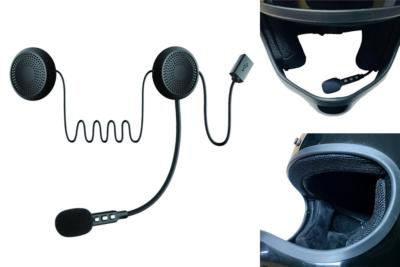 """音楽・ナビ音声が聴けて電話ができればいいという人にオススメ! """"ワイヤレス ヘルメットヘッドセット""""をご紹介"""