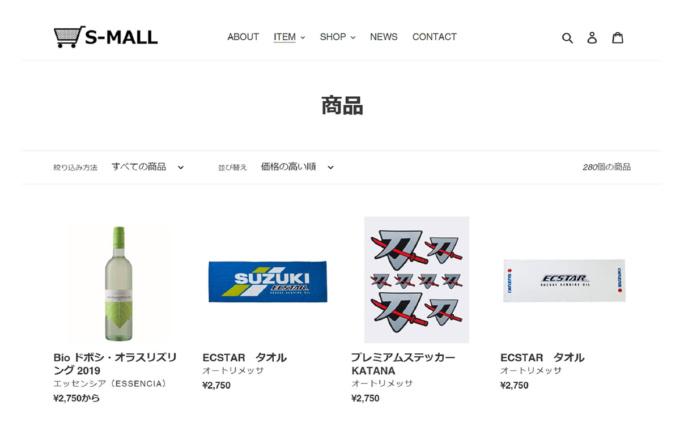 S-MALL(エスモール)販売サイトイメージ