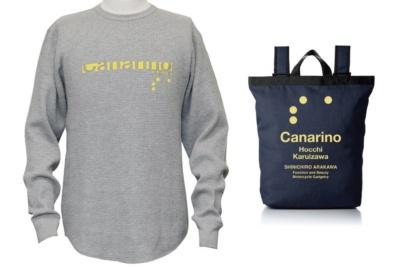 """シンイチロウアラカワのウインターアイテムと""""Canarino""""アイテムセール実施中!"""