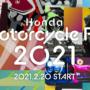 Honda Motorcycle Fes 2021