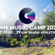 """8月28日/29日""""ONE MUSIC CAMP 2021""""の開催に向けてついに始動!"""