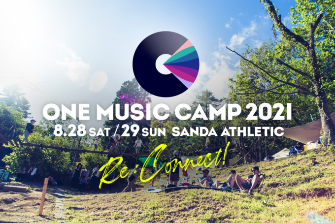 ONE MUSIC CAMP 2021