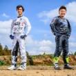 GOLDWIN MOTORCYCLEはトライアル、モトクロス選手のウエアサポート契約をスタート!
