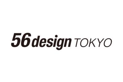 56designがMotorimodaとコラボレーションショップを渋谷にオープン!