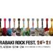ARABAKI ROCK FEST. 20×21出演アーティスト36組を発表!