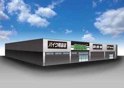 厚木2りんかんが4月2日(金)、移転リニューアルオープン!オープニングセールも実施!