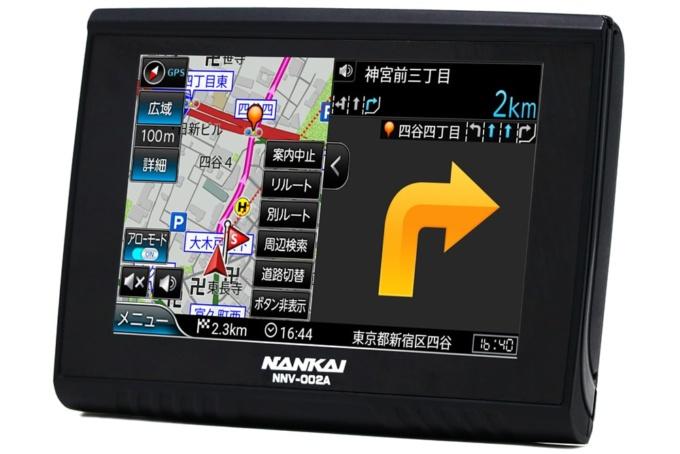 NANKAI NNV-002A製品写真