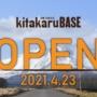 kitakaruBASE レンタル819北軽井沢