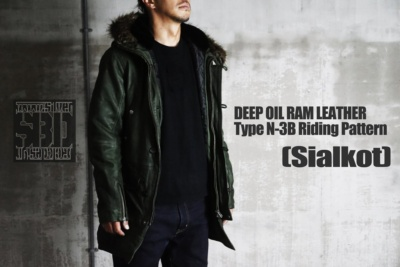 """SilverBack.Design""の柔らかくて、軽量で耐久性に優れたレザー ""N-3B"" ジャケットを紹介!"
