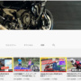タンデムスタイル 公式YouTubeチャンネル