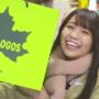 LOGOS×ゆるキャン△ インフォマーシャル