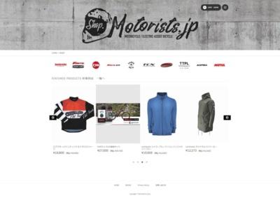 Lambretta、FANTICアパレルなどを販売!モータリストオンラインショップがオープン!