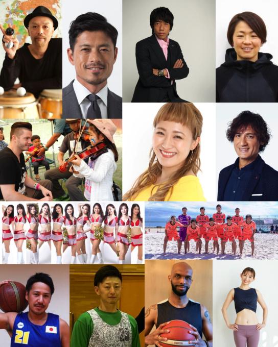 ACO CHiLL CAMP 2020-2021 出演者