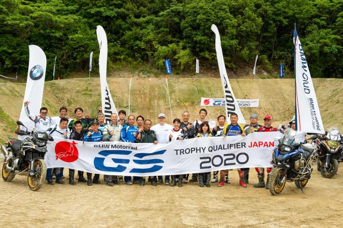 International GS Trophy 2020 Qualifier Japan