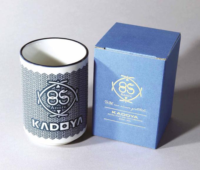 KADOYA 85周年記念 オリジナル湯呑