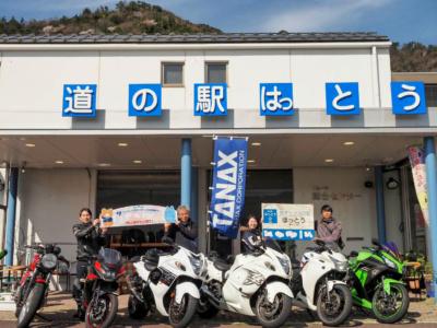 ツーリング旅をサポート!バッグの補修パーツやケミカルを取りそろえたタナックスの駅が鳥取県に誕生