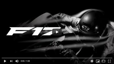 """Kabutoの新型フラッグシップモデル""""F-17""""を早く体感してみたい!"""