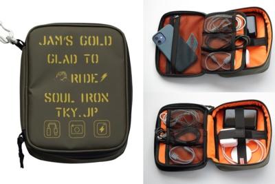 スマホやケーブルの収納に役立つ!防水ガジェットバッグがJAM'S GOLDから発売