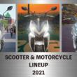 125ccを探している人必見!SYMの最新車両カタログに原付二種のNEWモデルがラインナップ!