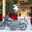 ツーリングスポット、交通安全祈願に!「オートバイ神社」が千葉県・柏市に誕生!