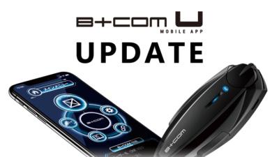 """B+COM専用アプリ""""B+COM U""""の最新アップデート情報をチェック!"""